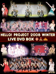Hello! Project 2008 Winter LIVE DVD BOX:Hello! Project 2008 Winter ~ワンダフルハーツ年中夢求~