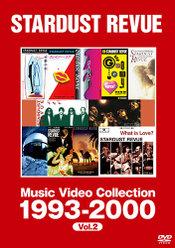 ミュージック・ビデオ・コレクション 1993-2000:
