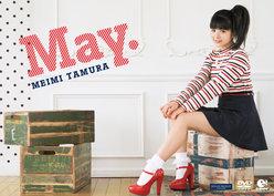 May.: