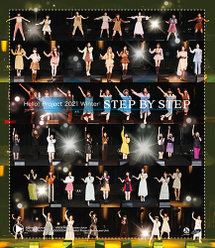 Hello! Project 2021 Winter ~STEP BY STEP~:<Disc1>ユニット②/ユニット④/ハロプロ研修生ユニット