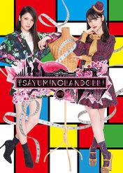 SAYUMINGLANDOLL~希望~ オリジナルサウンドトラック: