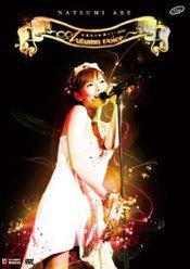 安倍なつみ秋ツアー2010 〜Autumn voice〜:
