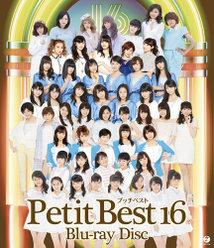 プッチベスト16 Blu-ray Disc: