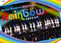Hello! Project 研修生発表会 2021 6月 ~Rainbow~: