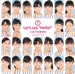 "① Let's say ""Hello!"":"