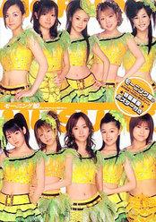 モーニング娘。写真集『Hello! Project 2006 Winter 全員集GO!モーニング娘。』:モーニング娘。写真集