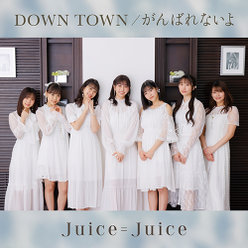 DOWN TOWN/がんばれないよ(Special Edition):