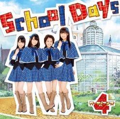School Days:【初回限定盤】