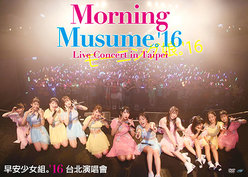 Morning Musume。'16 Live Concert in Taipei:<Disc1>