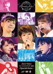 Juice=Juice ファーストライブツアー2015 〜Special Juice〜: