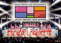 Hello! Project 20th Anniversary!! Hello! Project 2019 WINTER ~YOU & I・NEW AGE~:<Disc1>~YOU & I~