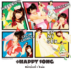超HAPPY SONG:【初回生産限定盤A】