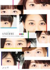アンジュルム STARTING LIVE TOUR SPECIAL @日本武道館 『大器晩成』: