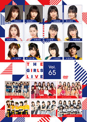 The Girls Live Vol.65: