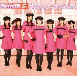 Berryz工房 スッペシャル ベスト Vol.1:【初回生産限定盤】