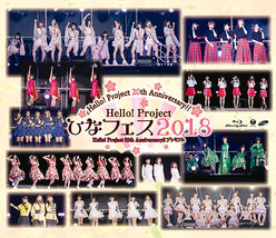 Hello! Project 20th Anniversary!! Hello! Project ひなフェス 2018 【Hello! Project 20th Anniversary!! プレミアム】:<Disc1>