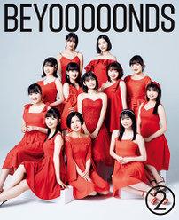 BEYOOOOONDSオフィシャルブック『BEYOOOOONDS②』:BEYOOOOONDSオフィシャルブック