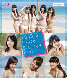 アロハロ!3 ℃-ute Blu-ray Disc: