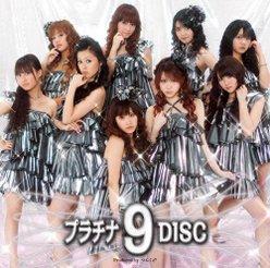 プラチナ 9 DISC:【初回生産限定盤】