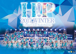 Hello! Project 2017 WINTER 〜 Crystal Clear ・Kaleidoscope 〜:<Disc1>〜 Crystal Clear 〜