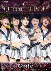 ℃-ute武道館コンサート2013『Queen of J-POP〜たどり着いた女戦士〜』: