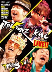 T-Pistonz+KMC LIVE TPKing Vol.1: