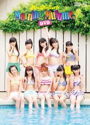 アロハロ!6 モーニング娘。DVD: