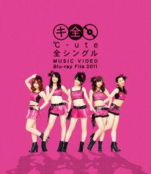 ℃-ute 全シングル MUSIC VIDEO Blu-ray File 2011: