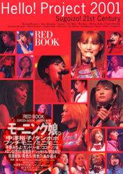 『Hello! Project 2001 - Sugoizo!21st century RED BOOK』: