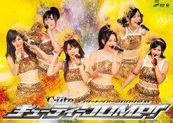 ℃-uteコンサートツアー2009夏秋〜キューティーJUMP!〜:
