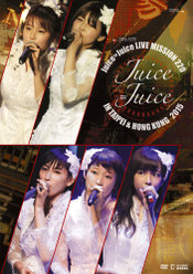 Juice=Juice LIVE MISSION 220 in Taipei & Hong Kong:<Disc1>Taipei