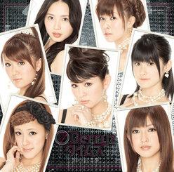 ⑦ Berryz タイムス:【初回生産限定盤】