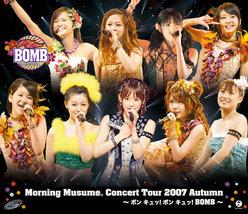 モーニング娘。コンサートツアー2007 秋〜 ボン キュッ!ボン キュッ!BOMB 〜: