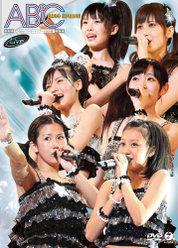 ℃-ute コンサートツアー 2009 春〜 A B ℃ 〜: