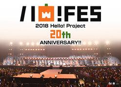 Hello! Project 20th Anniversary!! Hello! Project ハロ!フェス 2018【Hello! Project 20th Anniversary!! プレミアム】:<Disc1>