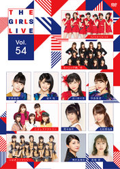The Girls Live Vol.54: