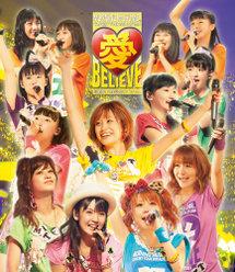モーニング娘。コンサートツアー2011秋 愛 BELIEVE 〜高橋愛 卒業記念スペシャル〜: