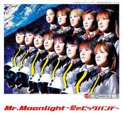 Mr.Moonlight〜愛のビッグバンド〜: