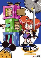 怪盗レーニャ 第2巻:(初回限定版)