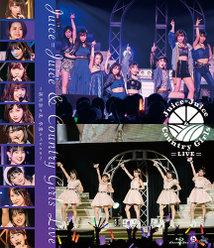 Juice=Juice&カントリー・ガールズ LIVE ~梁川奈々美 卒業スペシャル~: