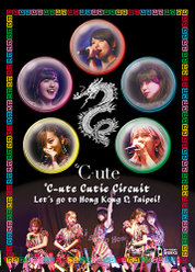 ℃-ute Cutie Circuit ~Let's go to Hong Kong & Taipei!:<Disc1>℃-ute Cutie Circuit~Let's go to Hong Kong! ~