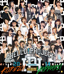 Hello! Project 2014 SUMMER 〜KOREZO!・YAPPARI!〜完全版:<DISC1>Hello! Project 2014 SUMMER〜KOREZO〜!