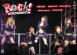 ハロ☆プロオンステージ! 2007 「Rockですよ!」: