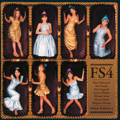 FS4 FOLK SONGS 4:
