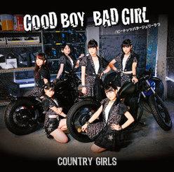 Good Boy Bad Girl/ピーナッツバタージェリーラブ:【初回生産限定盤A】