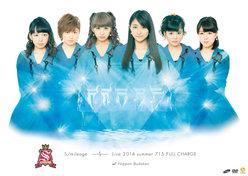 スマイレージ LIVE 2014夏 FULL CHARGE 〜715 日本武道館〜: