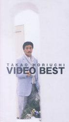 ビデオベスト-歌&カラオケ-: