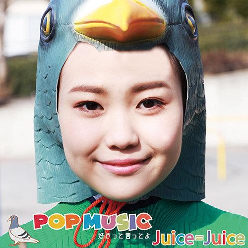 【Juice=Juice】稲場愛香ちゃん応援スレPart157【まなかん】 YouTube動画>17本 ->画像>167枚