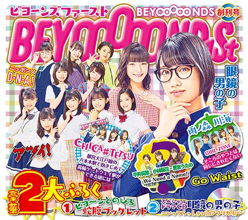 Type B (CD + CD)