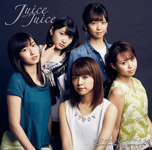 【Juice=Juice】植村あかり応援スレッドPart80【あーりー】 [無断転載禁止]©2ch.netYouTube動画>35本 ->画像>123枚